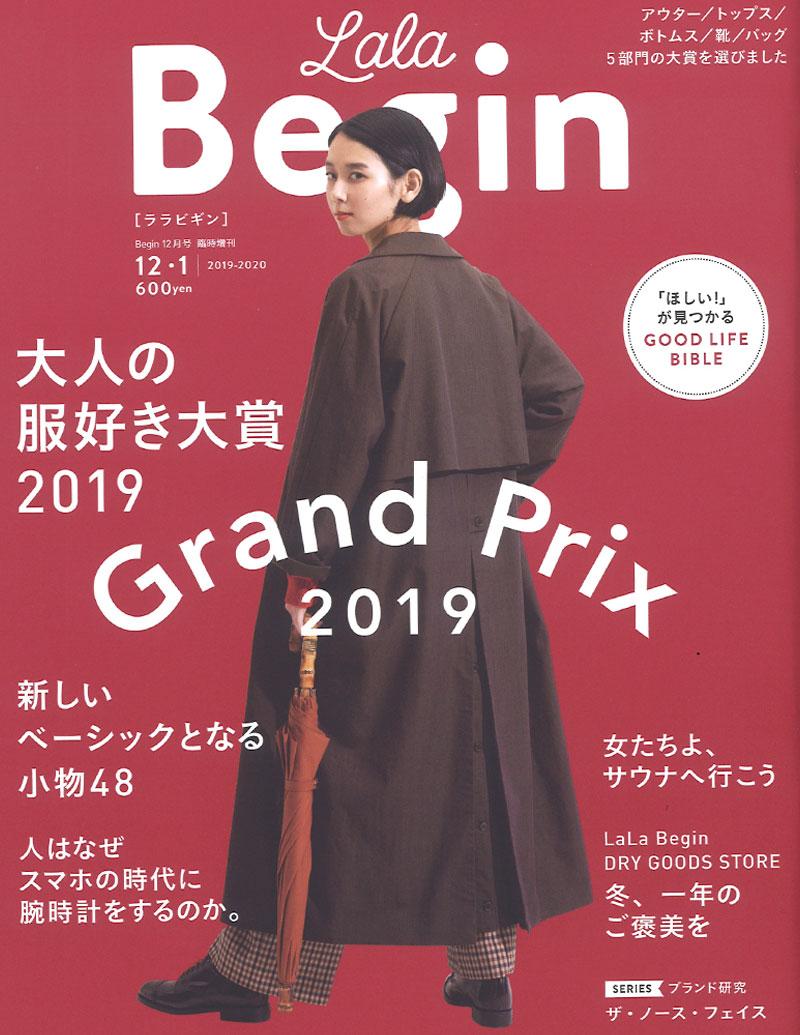 Begin12-01.jpg