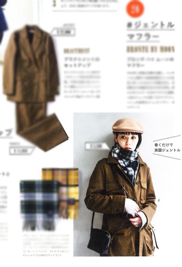 Lala-Begin10-11月号2.jpg