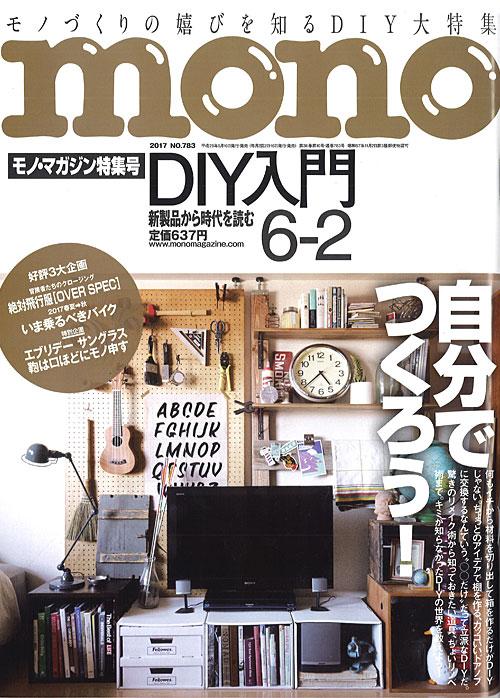 magazine170515_1.jpg