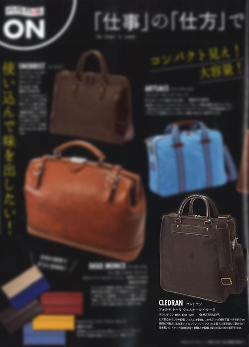 magazine170515_2.jpg