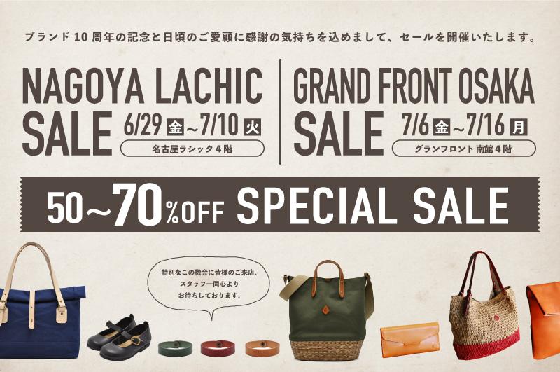 news_LACHIC_GF18sale0620.jpg