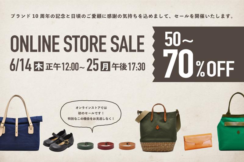 news_ONLINE18sale0613.jpg