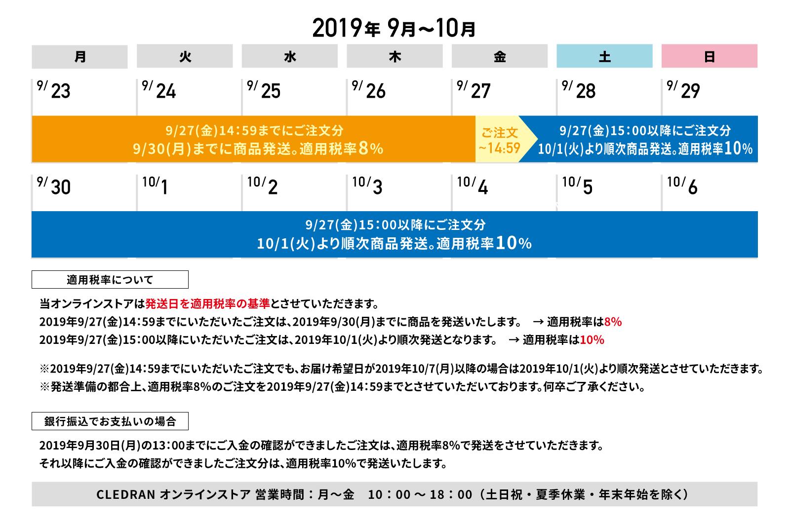 news_zouzei2019.jpg
