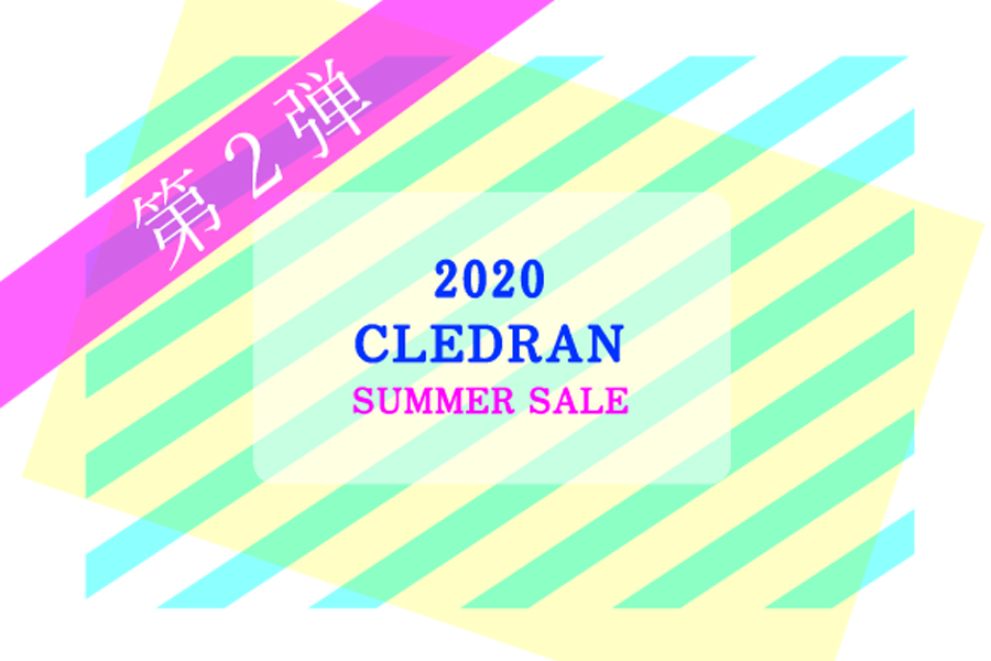 CLEDRAN直営店舗20s2セール告知画像